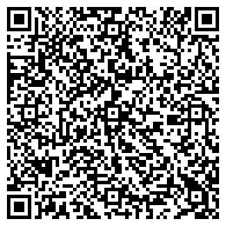 QR-код с контактной информацией организации ВоЛеН, ЧП