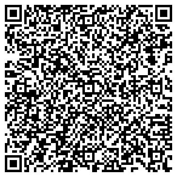 QR-код с контактной информацией организации Шанс Л, Организация