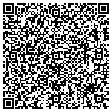 QR-код с контактной информацией организации Корона, Готель-Кафе