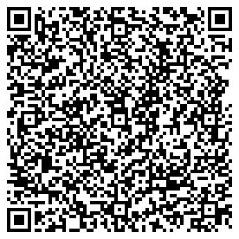 QR-код с контактной информацией организации Автоателье, ИП