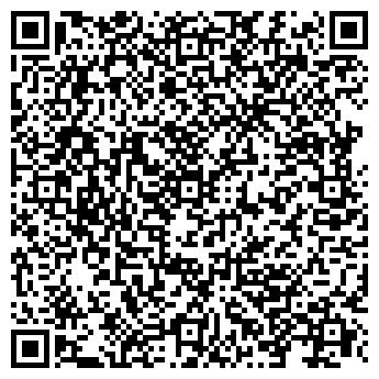 QR-код с контактной информацией организации Ун моменто, ИП