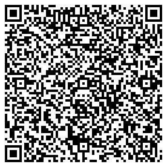 QR-код с контактной информацией организации Химчистка пятнышко, ТОО