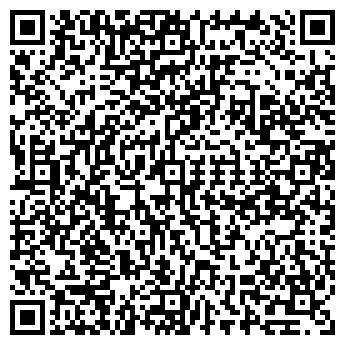 QR-код с контактной информацией организации ЕвроЧистка, ТОО