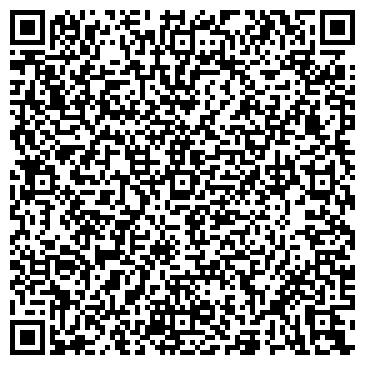 QR-код с контактной информацией организации Favor (Фейвор) , ИП