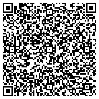 QR-код с контактной информацией организации Чио-Чио Сан,ИП