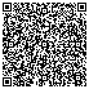 QR-код с контактной информацией организации Лотос, Прачечная, ТОО