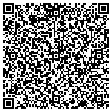 QR-код с контактной информацией организации Химчистка, ИП