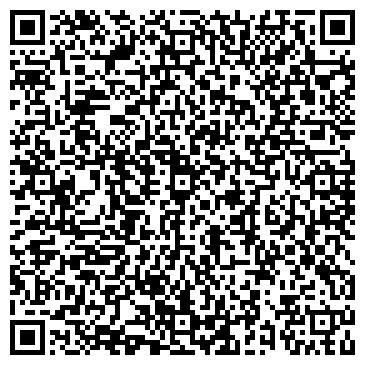 QR-код с контактной информацией организации ГрандАзияТекс, ТОО