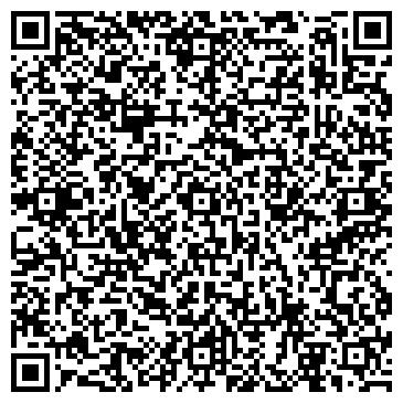 QR-код с контактной информацией организации Деко-стиль, ТОО салон специализированный