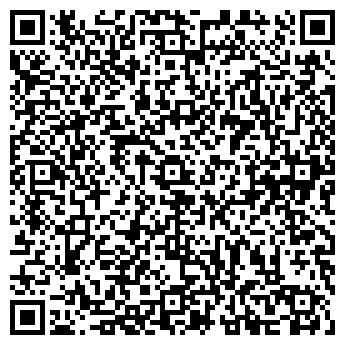 QR-код с контактной информацией организации Дизайн Студия ДС, ТОО