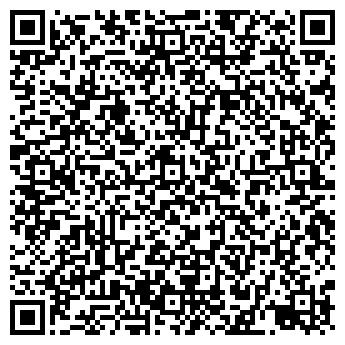 QR-код с контактной информацией организации Тата, ИП