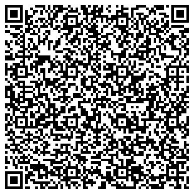 QR-код с контактной информацией организации DCD (ДСД), ТОО