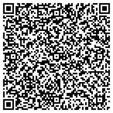 QR-код с контактной информацией организации Айсулу химчистка, ТОО