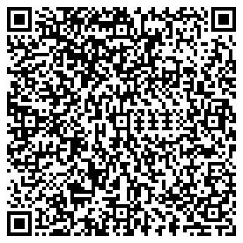 QR-код с контактной информацией организации Абдыкалыков, ЧП