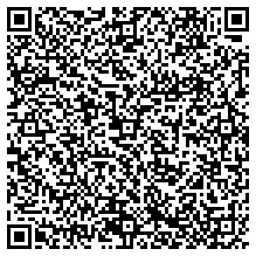 QR-код с контактной информацией организации Opticlean (Оптиклеан), ТОО