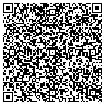 QR-код с контактной информацией организации Comfortune (Комфортун), TOO