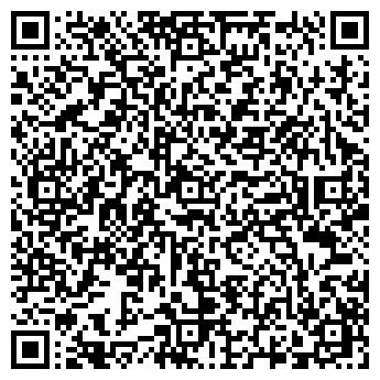 QR-код с контактной информацией организации Tакна, химчистка, ИП