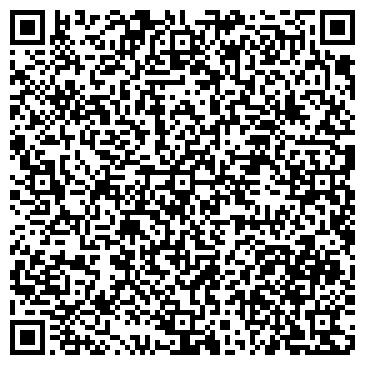 QR-код с контактной информацией организации ШКОЛА № 1173