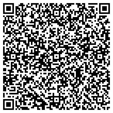 QR-код с контактной информацией организации Химчистка, ТОО