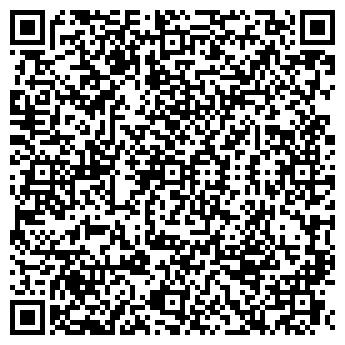 QR-код с контактной информацией организации Ниязбекова, ИП
