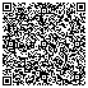 QR-код с контактной информацией организации Favor(Фавор),ИП