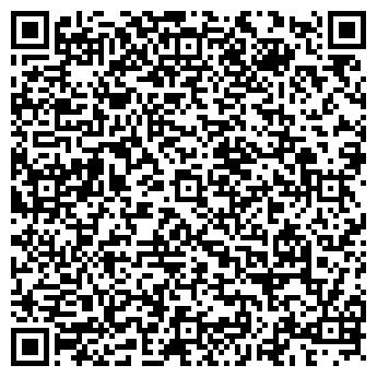 QR-код с контактной информацией организации Ultra (Ультра), ТОО