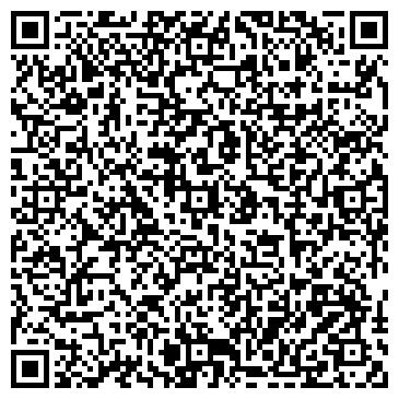 QR-код с контактной информацией организации Демидова, ИП Салон штор ELENA STYLY