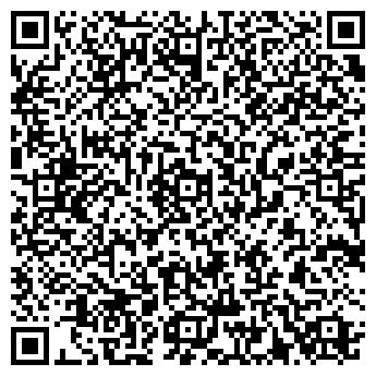 QR-код с контактной информацией организации АЛАШ ДИЗАЙН, ТОО