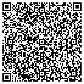 QR-код с контактной информацией организации Силуэт, ТОО