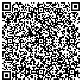QR-код с контактной информацией организации САЛОН МОД, ТОО