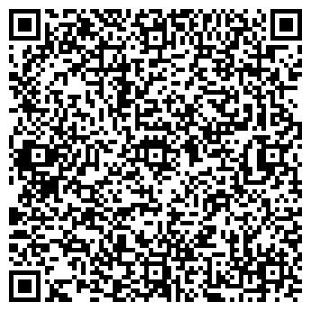 QR-код с контактной информацией организации Эксклюзив, ИП