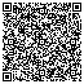QR-код с контактной информацией организации Казахстанская швейная компания, ТОО