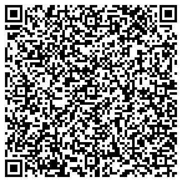 QR-код с контактной информацией организации Special Line(Спешл лайн), ИП