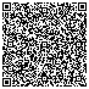 QR-код с контактной информацией организации Асем (Салон ателье), ТОО