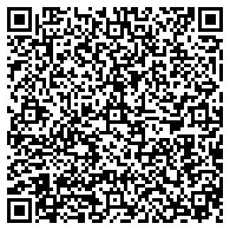 QR-код с контактной информацией организации Нурван, ИП