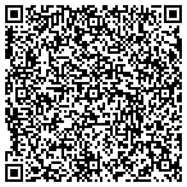 QR-код с контактной информацией организации Береке, дизайн-салон, ИП
