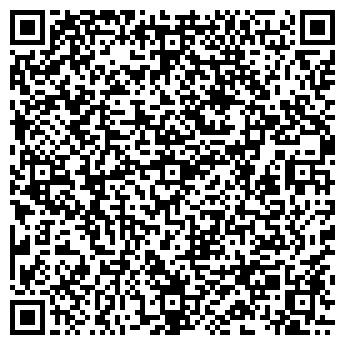 QR-код с контактной информацией организации Анар, ТОО