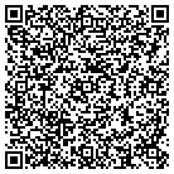 QR-код с контактной информацией организации Бiрлесу, ТОО
