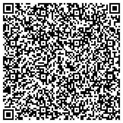 QR-код с контактной информацией организации Фирма Prestige (Фирма Престиж), ТОО