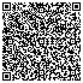 QR-код с контактной информацией организации Кейдарова, ИП