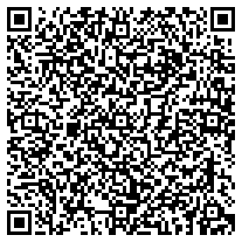 QR-код с контактной информацией организации Arvidan (Арвидэн), ТОО