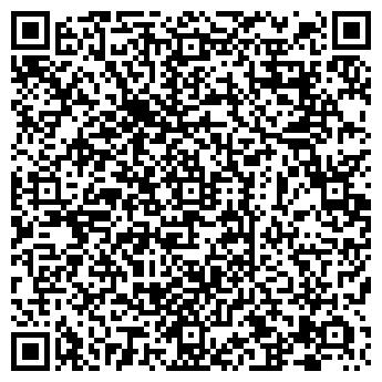 QR-код с контактной информацией организации Ильясова Ш.Г, ИП