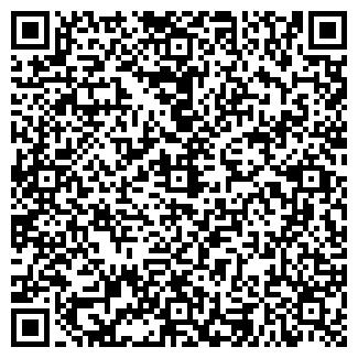 QR-код с контактной информацией организации Мир штор, ТОО