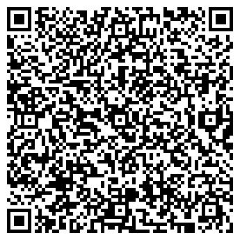 QR-код с контактной информацией организации Назарбекова Г.Ж., ИП