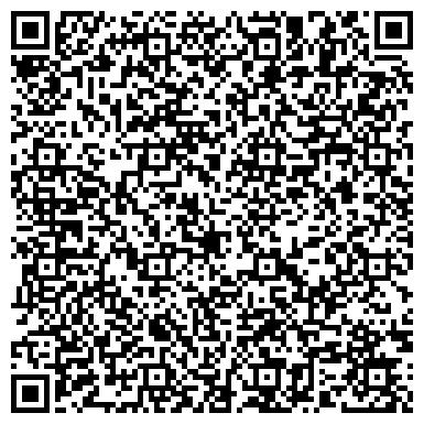 QR-код с контактной информацией организации Satin (Сатин) Дизайн- студия, ТОО