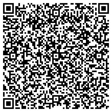 QR-код с контактной информацией организации Студия Марго (Studio Margo), ЧП