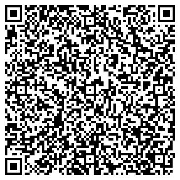 QR-код с контактной информацией организации Данияра (Салон-ателье), ИП
