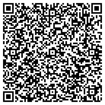 QR-код с контактной информацией организации Швейный Цех, ИП