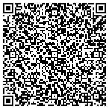 QR-код с контактной информацией организации Тандем XXI, ТОО