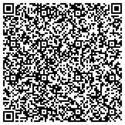 QR-код с контактной информацией организации Flax Textiles Алматы (Флэкс Текстильс Алматы), ТОО